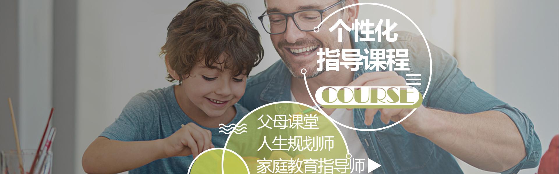 康卓教育纹行天下皮纹测试产品全国招收代理和招商加盟